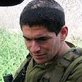 Maj. Dagan Vertman Photo: Avraham Yitzhak Meir