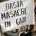Protest in Ecuador: 'Stop Gaza massacre' Photo: AP