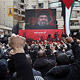 Anti Israel rally in Lebanon Photo: AFP