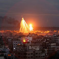 Blast in Gaza Photo: AP