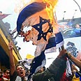 Anti-Israel protest (Illustration) Photo: Reuters