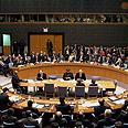 Security Council (archives) Photo: AP