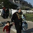 Palestinians in Gaza Photo: AFP