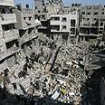 הרס הריסות בית מבנה עזה מלחמת עזה פלסטיני פלסטינים Photo: AFP