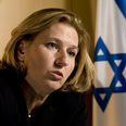 Opposition Chairwoman Tzipi Livni Photo: Tal Shahar