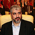 Mashaal: Resistance goes on Photo: AFP