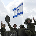 Troops leaving Gaza Photo: Reuters