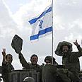 Troops leaving Gaza Photo: Reuters