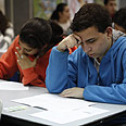 Studying hard (Archive photo) Tsafrir Abayov