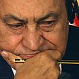 Mubarak. 'Balance of power in Israel's favor' Photo: Reuters