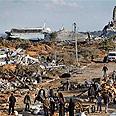 Rubble in Gaza Photo: AP