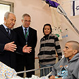 Peres in hospital Photo: Israel Hadari