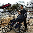 Gaza injured referred to Egypt Photo: AFP