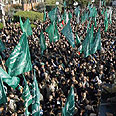 Hamas &#39;victory rally&#39; in Gaza Photo: AFP