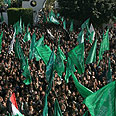 Hamas rally in Gaza (archive) Photo: AFP