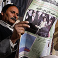 Arab papers were quick to report rumors Photo: AP