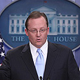 Robert Gibbs Photo: AP