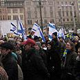 Protestors dispersed by police Photo: Elad Meier