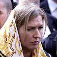 Livni at funeral Photo: Dudi Vaaknin