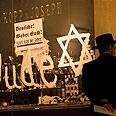 Yad VaShem Holocaust Memorial Photo: AP