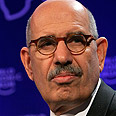 ElBaradei, concerned Photo: AP