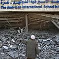 School bombed in Jabaliya Photo: AP