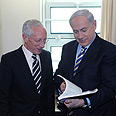 Bank of Israel Governor Fischer with Prime Minister Netanyahu Photo: Amos Ben Gershom
