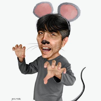 הר או עכבר? אלי אוחנה (איור: אופיר בגון)
