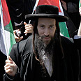 For Palestinians, against Zionism. Neturei Karta Photo: Reuters