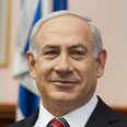 PM Netanyahu Photo: Reuters