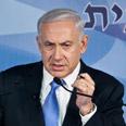 Benjamin Netanyahu Photo: Noam Moskowitz