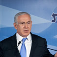 Netanyahu. Pointing fingers Photo: Noam Moskowitz