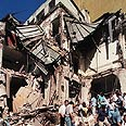 1992 embassy attack in Buenos Aires Photo: AFP