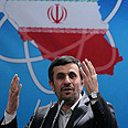 Iran's Ahmadinejad Photo: EPA
