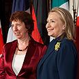 Clinton and EU's Ashton Photo: AP
