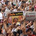 Egyptians protest (archive) Photo: AFP