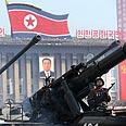 Pyongyang Photo: AFP
