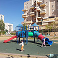 Beersheba playground