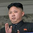 North Korean ruler Kim Jong-un Photo: AP