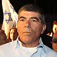 Gabi Ashkenazi Photo: Gil Yohanan
