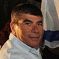 Former IDF Chief of Staff Gabi Ashkenazi Photo: Gil Yohanan