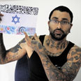 Some Jews see their tattoos as way of celebrating their faith (archives) Photo: Avi Moalem