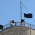 Black flag in Jerusalem on Independence Day (Archives) Photo: Ohad Zwigenberg