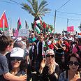 March in north Photo: Al-Arab