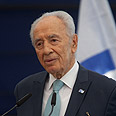 Peres. Special honor Photo: Ohad Zwigenberg
