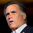 Romney Photo: AP
