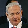 Benjamin Netanyahu Photo: Alex Kolomoisky