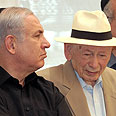 PM Netanyahu with his late father (archives) Photo Amos Ben-Gershom, GPO