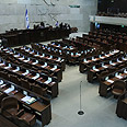 Knesset plenum Photo: Gil Yohanan