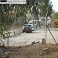 Guard post appears on Google Photo: Google Street View